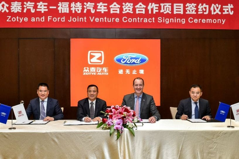 Zotye and Ford JV Contract Signing Ceremony