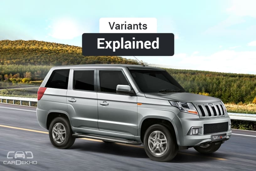 Mahindra TUV300 Plus Variants Explained