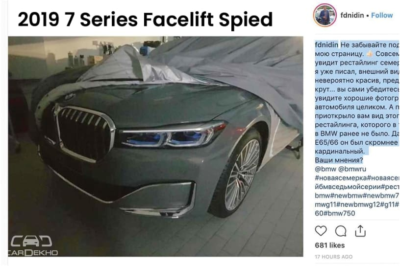 BMW 7 Series Facelift Reveals Its Front Facade In A Leaked Image