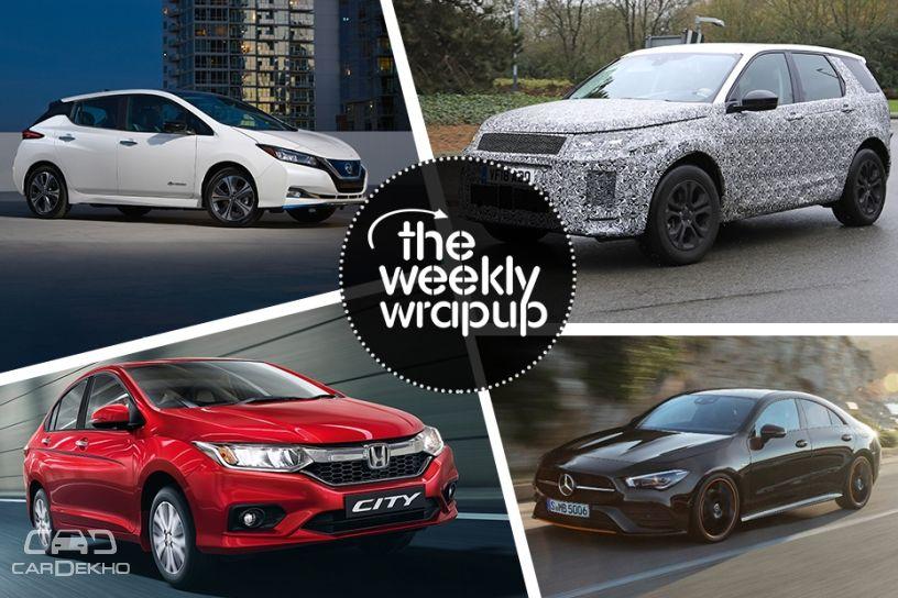 Weekly Wrap-up: Honda City ZX Petrol Launched, 2019 Maruti WagonR Teased, MG SUV Named Hector & Nissan Kicks Reaches Showrooms - CarDekho - weekly, wagonr, teased, petrol, maruti, launched, honda