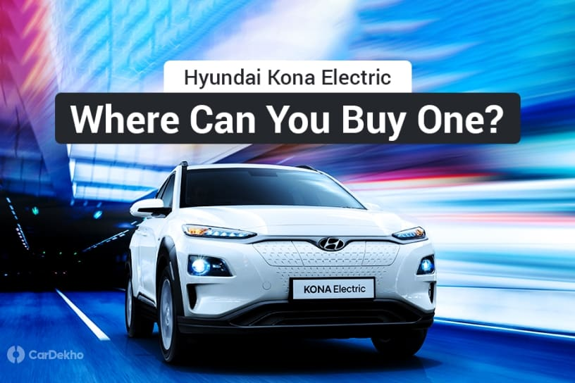 Is The Hyundai Kona Electric Available In Your City?