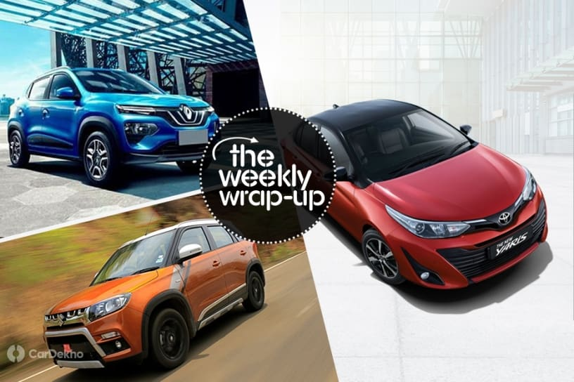 Top 5 Car News Of The Week