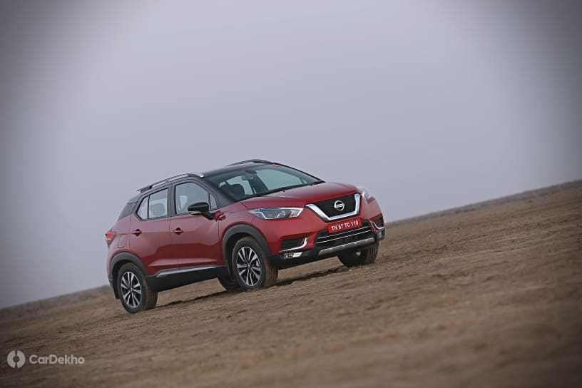 Nissan Offers In September 2019: Benefits Of Up To Rs 90,000
