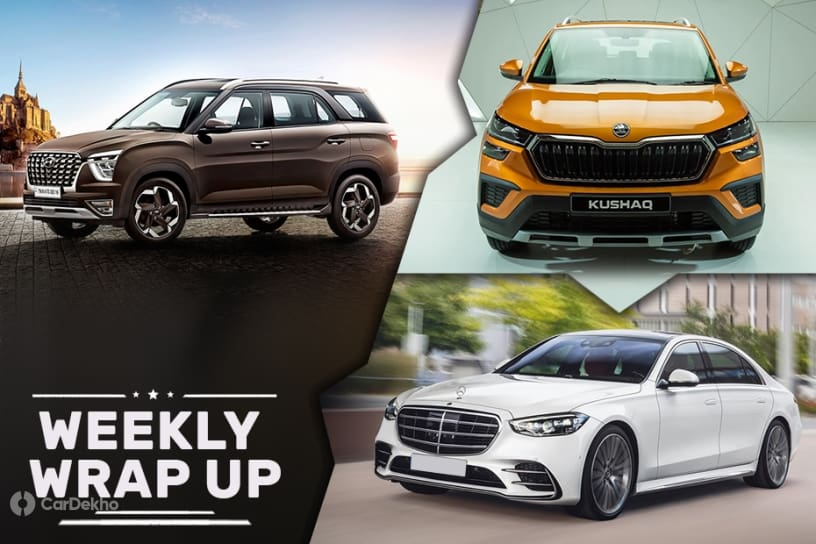 Car News That Mattered: Launch Reports, Upcoming Launches, Design Patent Leaks And More