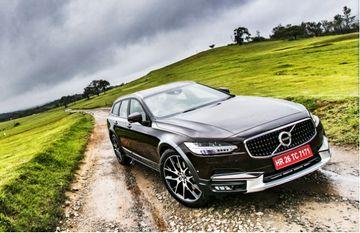 Launching Tomorrow: Volvo V90 Cross Country