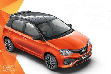 टोयोटा इटियॉस लीवा में जुड़ा नए ऑरेंज-ब्लैक कलर का विकल्प