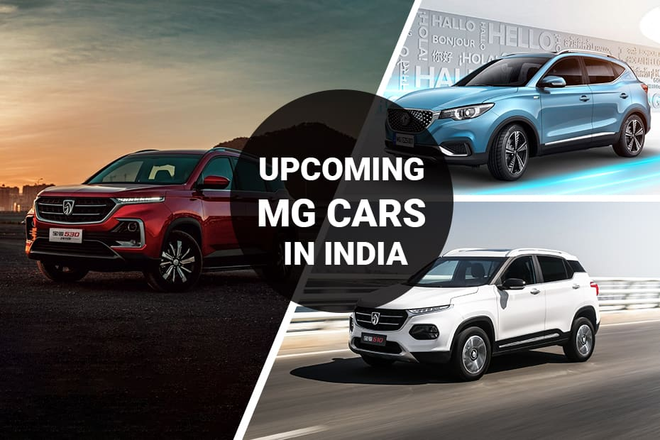 Mg Motor Cars Price In India New Car Models 2019 Images Reviews