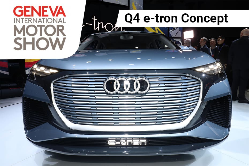 जिनेवा मोटर शो-2019: ऑडी क्यू4 ई-ट्रॉन कॉन्सेप्ट से उठा पर्दा