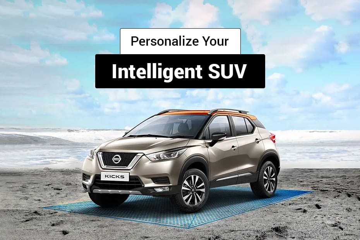 Nissan KICKS - Personalize Your Intelligent SUV