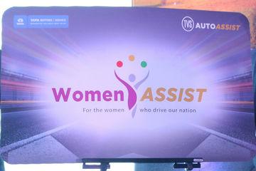महिला ग्राहकों के लिए टाटा ने शुरू की लेट नाईट इमरजेंसी सर्विस