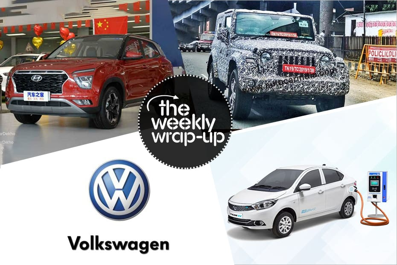 Top 5 Car News Of The Week: 2020 Hyundai Creta And Mahindra Thar, Tata Tigor EV & More