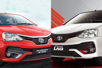 टोयोटा की ये तीन कारें अप्रैल 2020 से हो जाएंगी बंद