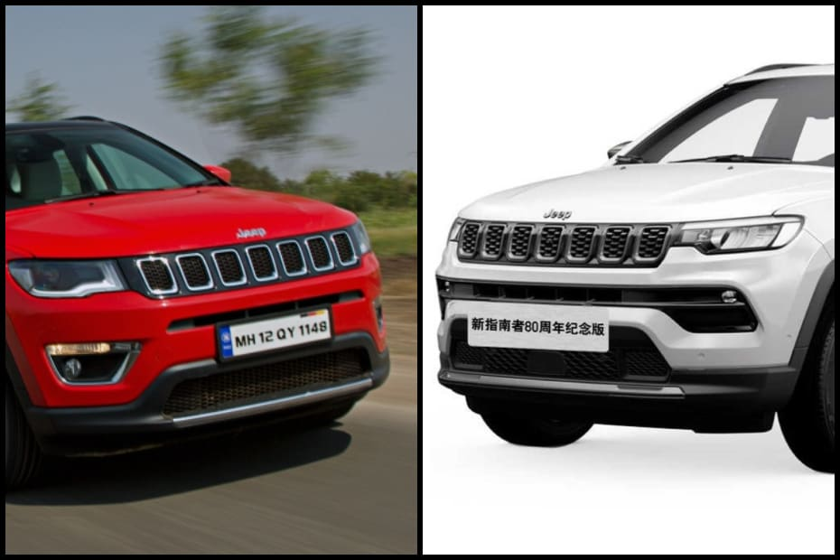 Jeep Compass: Old vs New