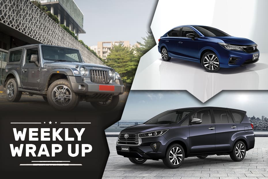 Car News That Mattered: Toyota Innova Crysta Facelift Launched, Mahindra Thar Crash Test Report, Honda City Hybrid And More