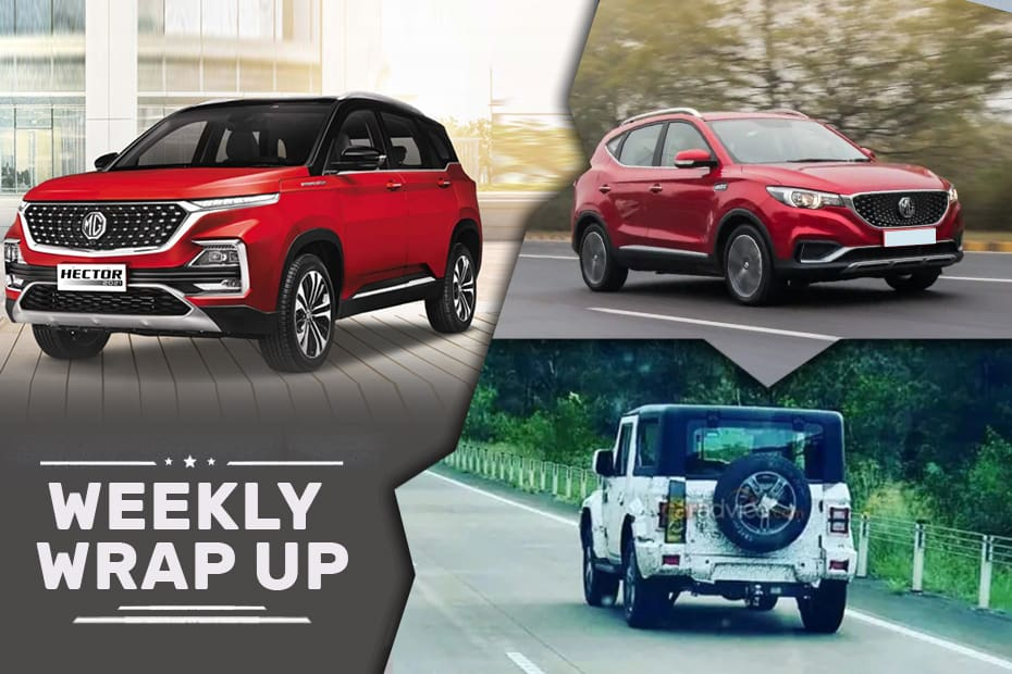 Car News That Mattered: Hector CVT, 2021 ZS EV, New Scorpio Base Variant Launched, Mahindra Marazzo Diesel AMT Soon