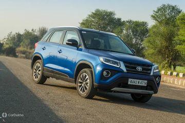 मार्च में टोयोटा ग्लैंजा, अर्बन क्रूजर व यारिस कार पर मिल रहा है 65,000 रुपये तक का डिस्काउंट