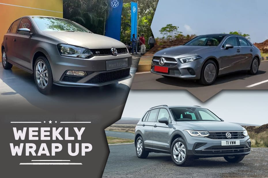 Car News That Mattered This Week: Mercedes A-Class Limousine Launched, Volkswagen Polo Matte Edition Revealed, Hyundai Alcazar Images Leaked