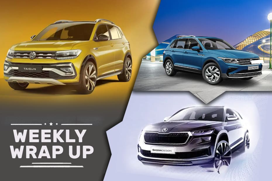 Car News That Mattered This Week : Volkswagen Taigun And Tiguan Facelift Revealed, BS6 Isuzu D-Max V-Cross Reaches Dealership And More