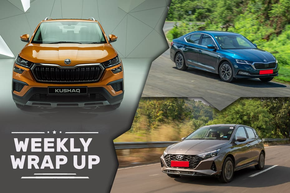 Car News That Mattered: Skoda Octavia, And Luxury Cars Launched, Offers, Spy Shots And More