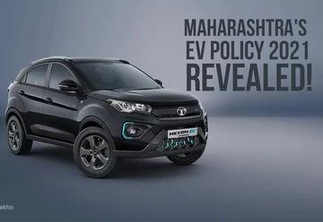 महाराष्ट्र की नई ईवी पॉलिसी में इलेक्ट्रिक गाड़ियों के लिए क्या है खास, जानिए यहां