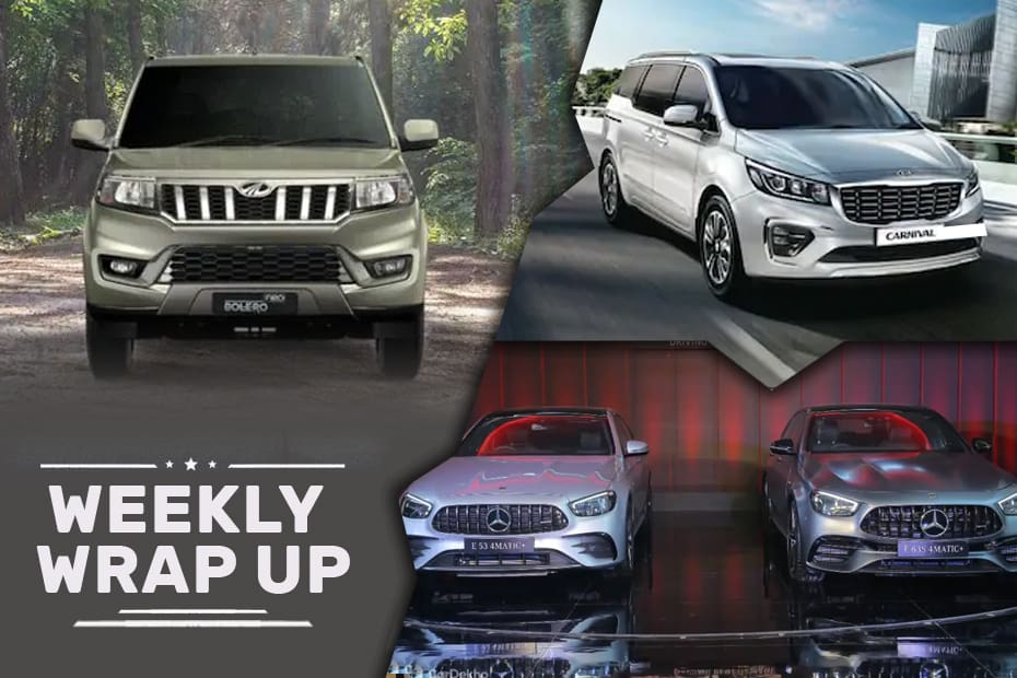 Car News That Mattered: Price Hikes & Offers, Bolero Neo Prices, Luxury Launches  And More