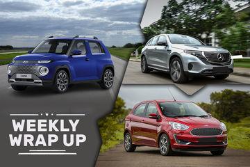 पिछले सप्ताह क्या रहा भारत के ऑटो सेक्टर में खास, पढ़िए टॉप कार न्यूज