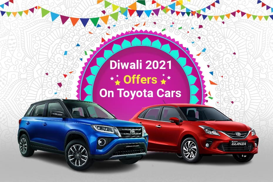Avail Discounts Of Up To Rs 22,000 On Two Toyota Cars This Diwali