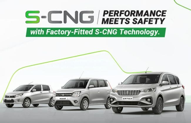 Maruti Swift, Ignis, Baleno & S-Presso To Get CNG Variants