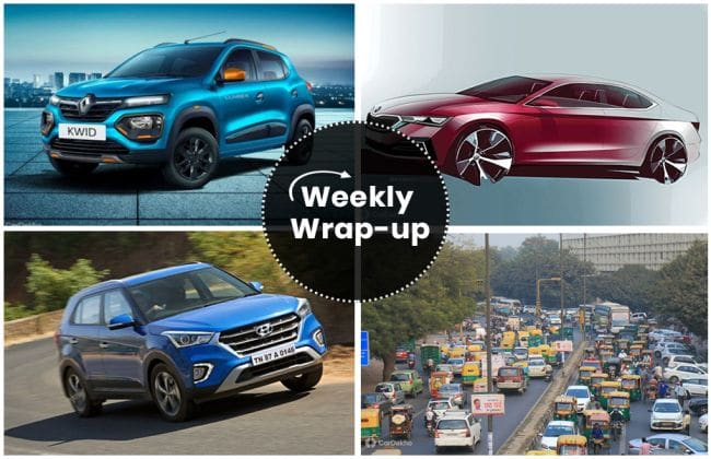 Top 5 Car News Of The Week: Hyundai Creta Variants, 2020 Skoda Octavia Teaser,  Odd-Even Scheme And More