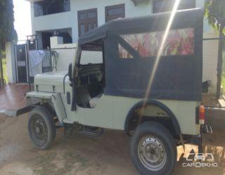 2004 Mahindra Jeep MM 550 DP