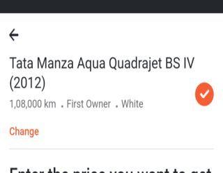 2012 Tata Manza Aqua Quadrajet BS IV