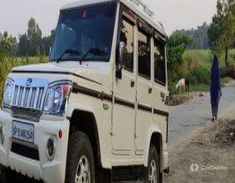 2018 మహీంద్రా బోరోరో Power Plus SLX