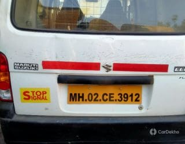 2013 Maruti Eeco CNG HTR 5-STR