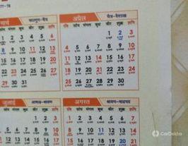 2009 மாருதி வேகன் ஆர் விஎக்ஸ்ஐ Minor