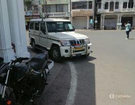 2017 మహీంద్రా బోరోరో Power Plus SLE