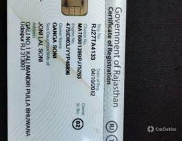 2012 டாடா இண்டிகா Turbomax DLS BS IV