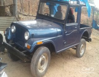 1995 Mahindra Jeep MM 540
