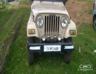 1996 Mahindra Jeep MM 540